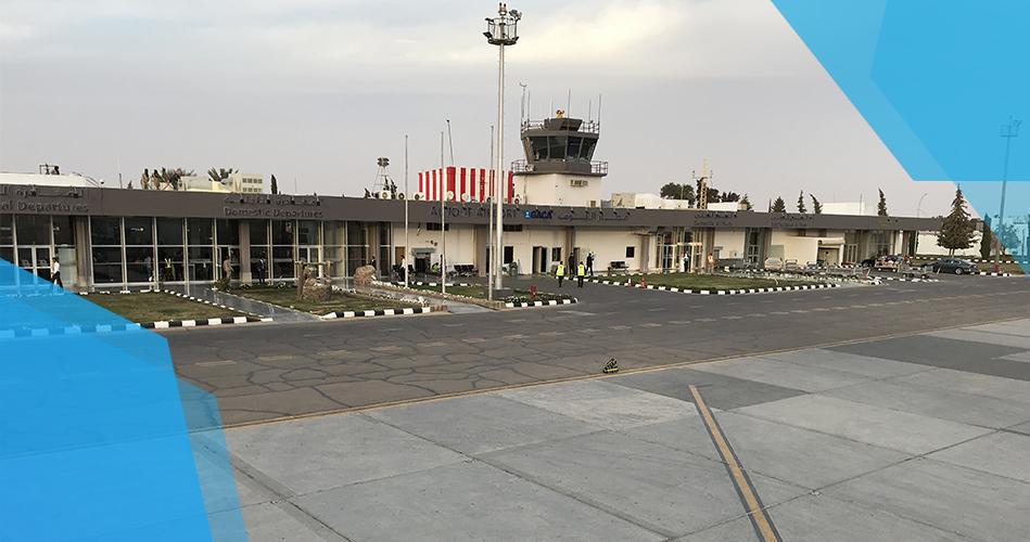 Under construction airports in Saudi Arabia