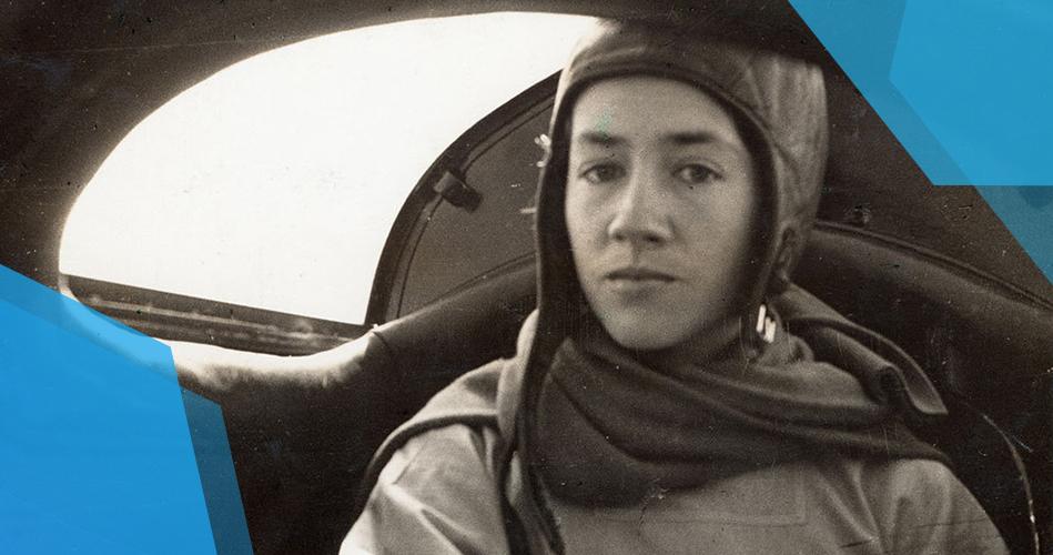Anne Spencer Morrow Lindbergh